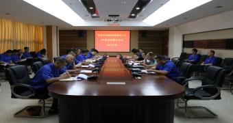 陕西中环公司宣讲新修订的《安全生产法》