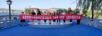 """神南产业团委举办""""无体育不青春""""主题晨跑团日活动"""
